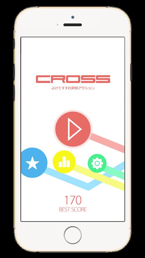 カジュアルゲームアプリ