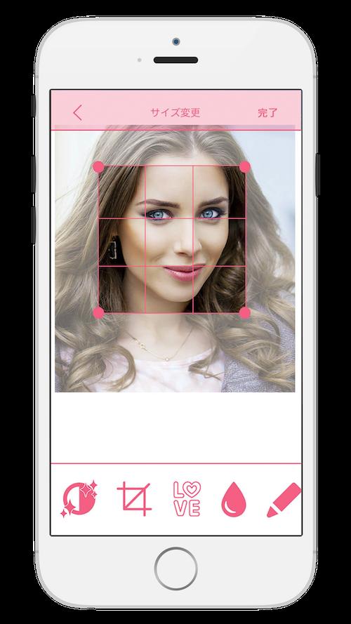 女性向けカメラアプリ
